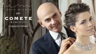 Diario di una wedding planner: la collezione di Enzo Miccio