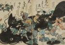 la leggenda di namazu e del dio Kashima